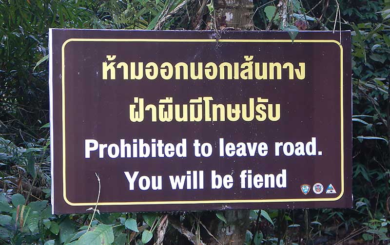 sign-kaeng-krachan.jpg