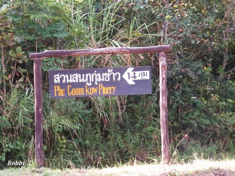 PhuKoomKowsign.JPG
