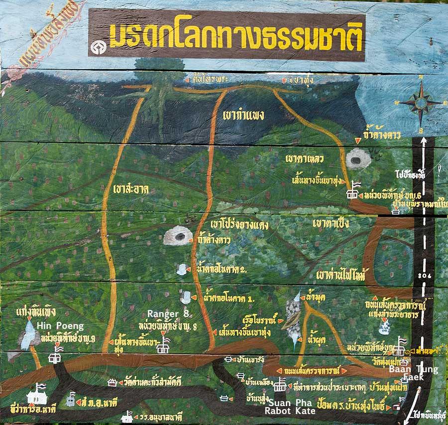 Khaoyaipivmap.jpg